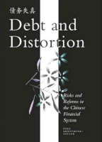 Debt and Distortion 2016